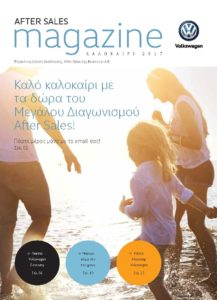 Volkswagen After Sales Magazine Summer 2017 Athens_Page_1