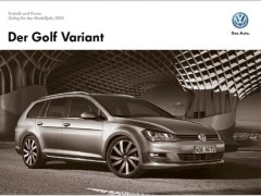 tup_golf_variant_122014