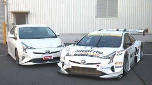 Toyota Prius GT300 racecar hits the track as a V8 hybrid [w/video]