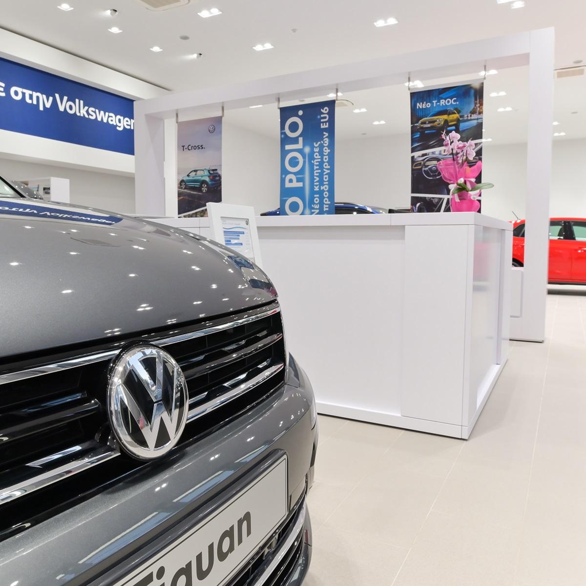 Νέα Έκθεση Volkswagen Αφοι Φιλοσίδη Ολύμπου 66 στο Βύρωνα!