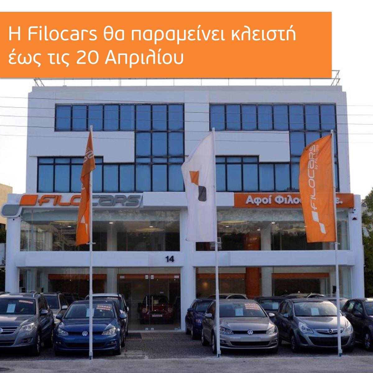 filocars-20april